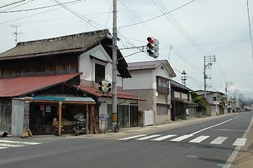 大石田町の町並み